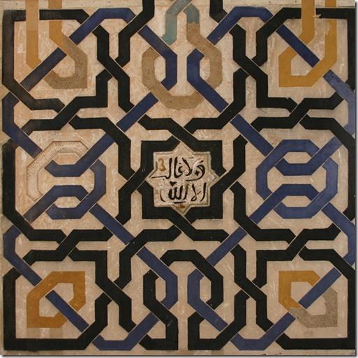 675 Tile Pattern